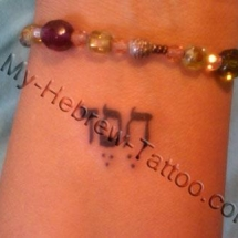 grace hebrew tattoo