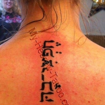 hepziba hebrew tattoo