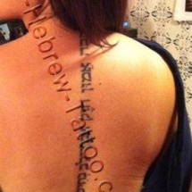 love strength determination hebrew tattoo